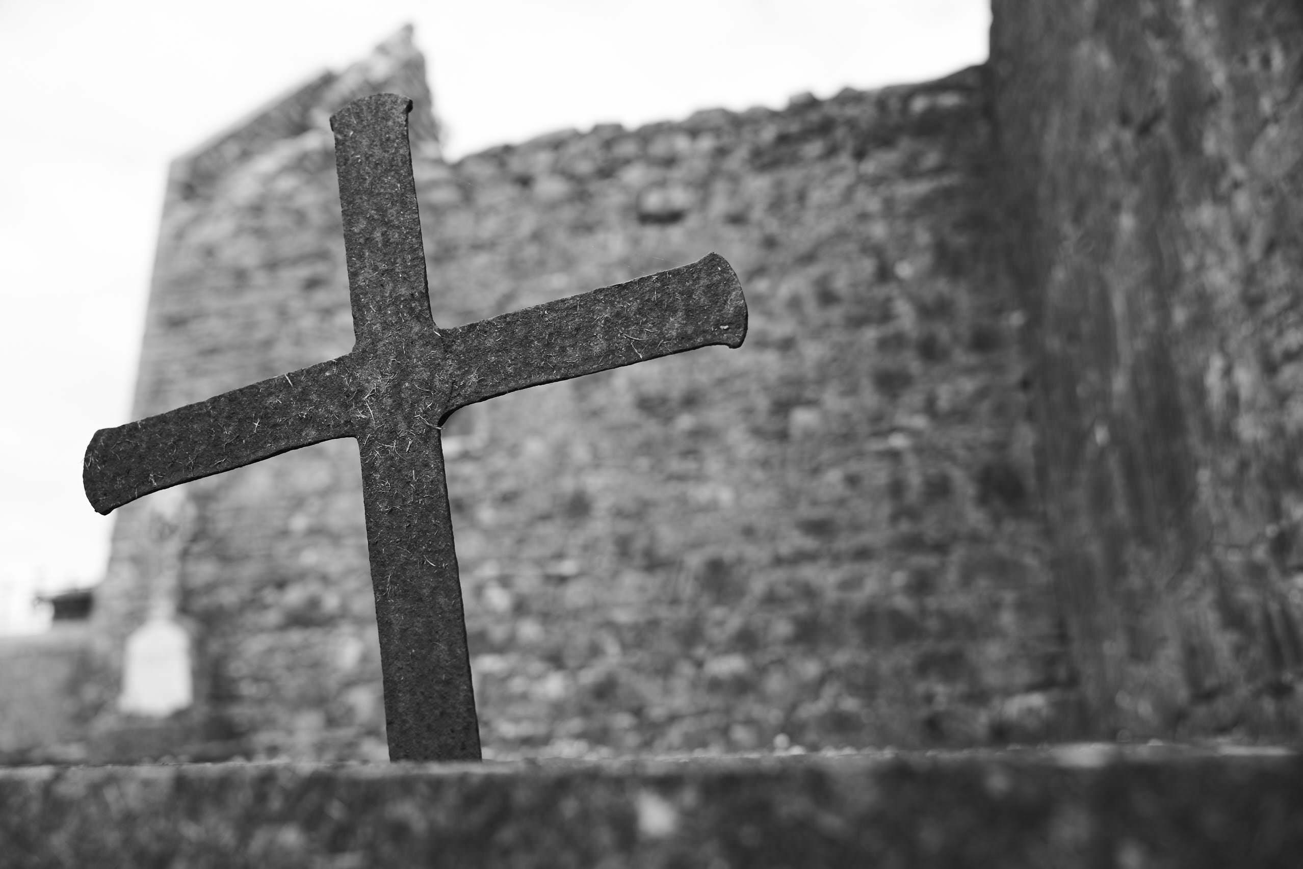 愛爾蘭:基爾馬杜阿修道院遺址