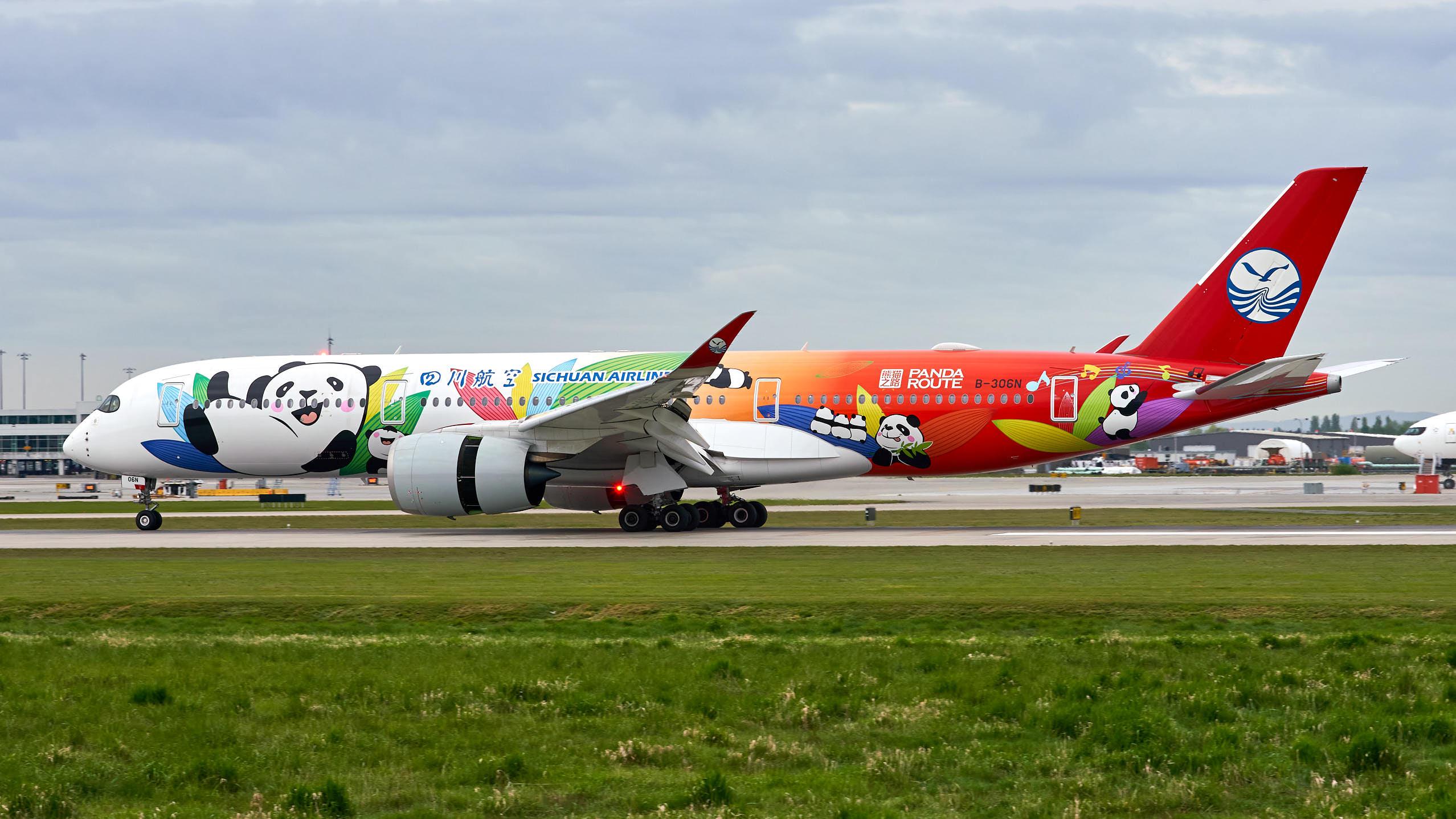 四川航空:「熊貓彩繪」 二號機