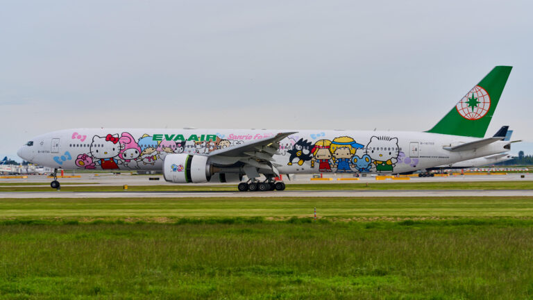 "Eva Airways: ""Hello Kitty"" Livery"